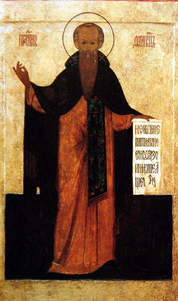 Venerable Therapon, Abbot of White Lake
