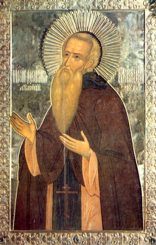 Venerable Therapon, Abbot of Monza