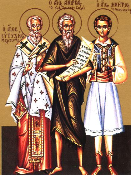 Saint Eutychius, Bishop of Melitene
