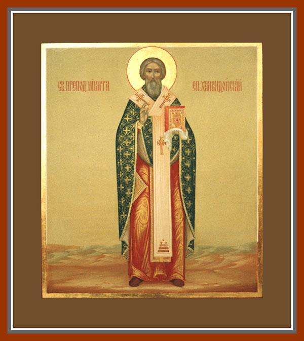Saint Nikḗtas, Bishop of Chalcedon