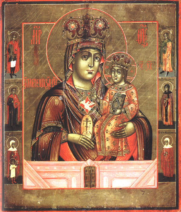 """Icon of the Mother of God """"the Softener of Evil Hearts"""""""
