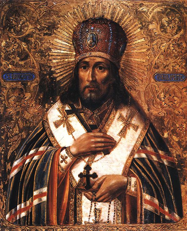 Repose of Saint Innocent, first Bishop of Irkutsk