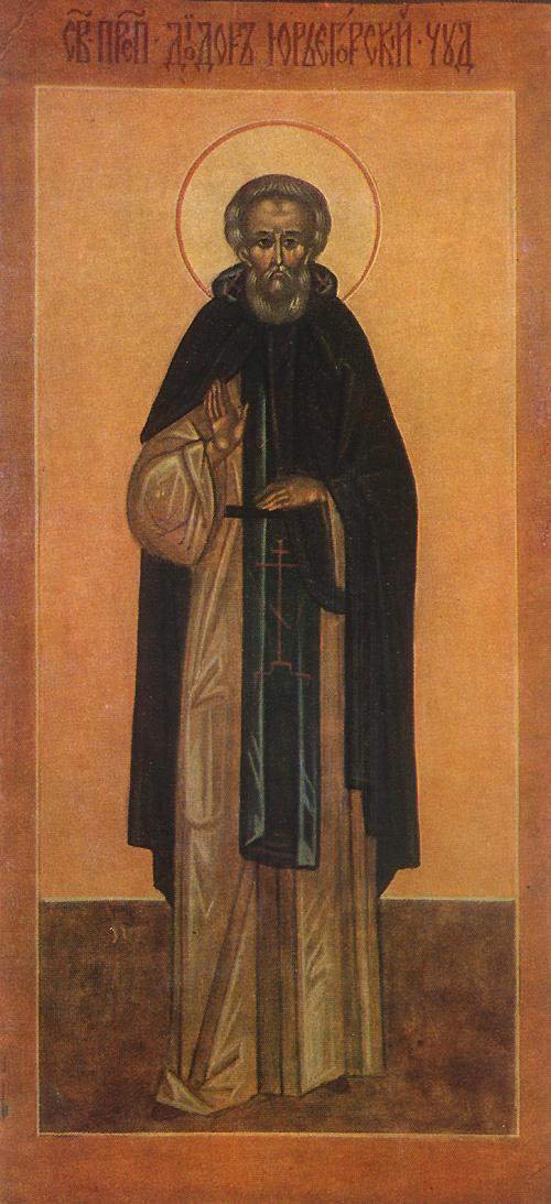 Repose of Venerable Diodorus, Abbot of the Yuriev Monastery, Solovki