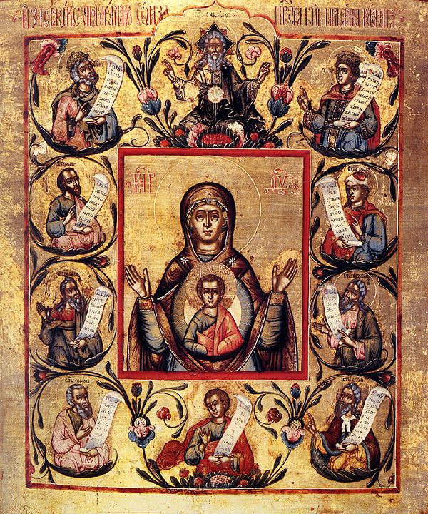 """""""Kursk-Root"""" Icon of the Mother of God"""