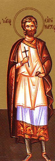 Martyr Irenarchus and Seven Women Martyrs at Sebaste