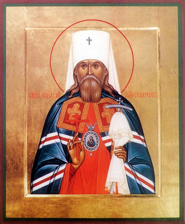 Hieromartyr Metropolitan Seraphim of Chichagov