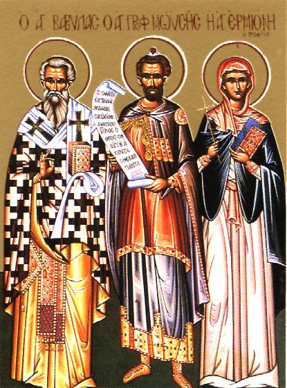 Ortodokse helgener som feires den 4. september, Babylas, Moses og Hermione