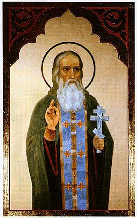 Venerable Athanasius of Serpukhov