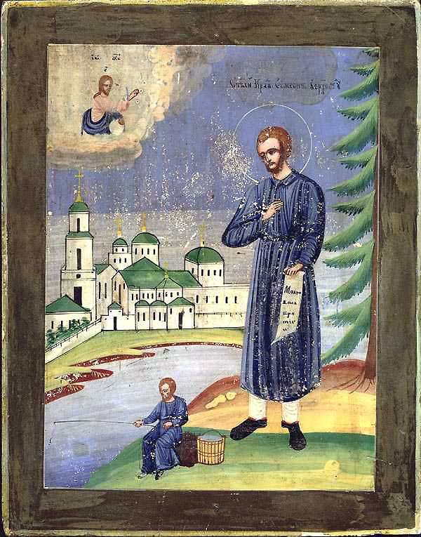Translation of the relics of Righteous Simeon of Verkhoturye