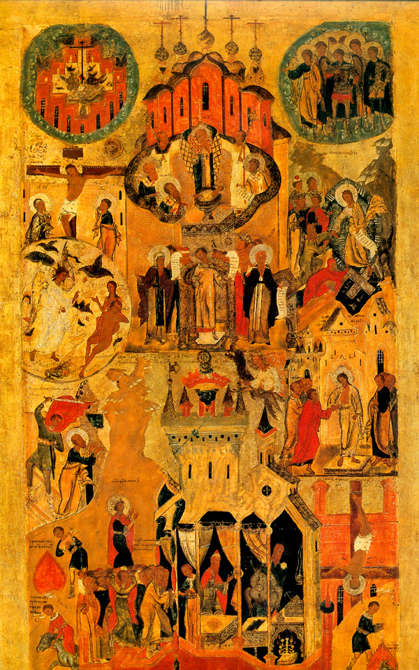 Commemoration of the Founding of the Church of the Resurrection (Holy Sepulchre) at Jerusalem