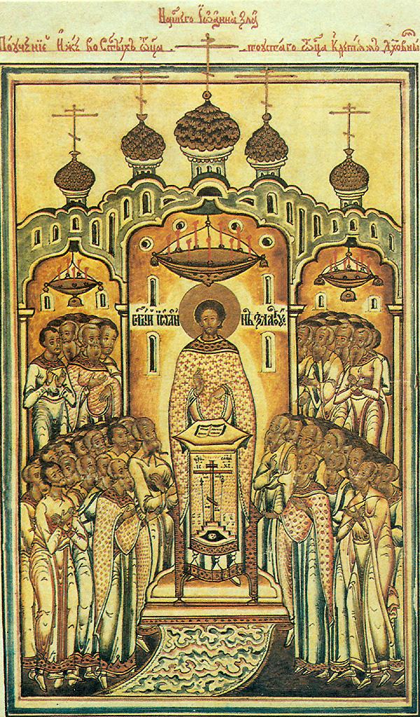 Repose of Saint John Chrysostom, Archbishop of Constantinople