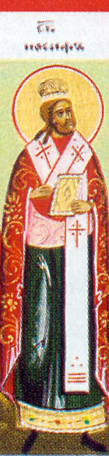 Saint Joseph the New of Partos, Metropolitan of Timishoara (Romania)