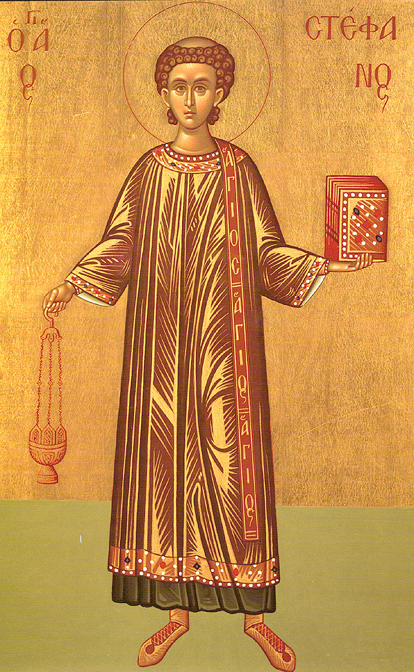 Uncovering of the relics of the Holy Protomartyr and Archdeacon Stephen