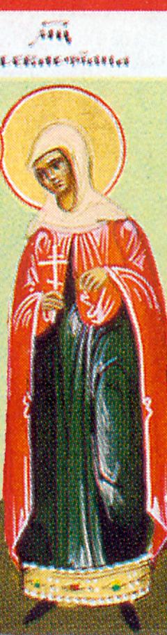 Saint Sebastiana the Martyr, disciple of Saint Paul the Apostle, at Heraclea