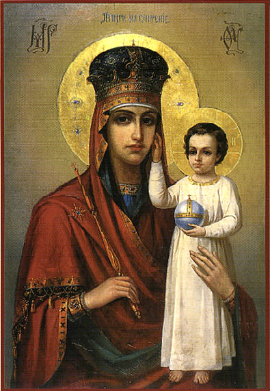 """""""Support of Humble"""" Icon of the Mother of God"""