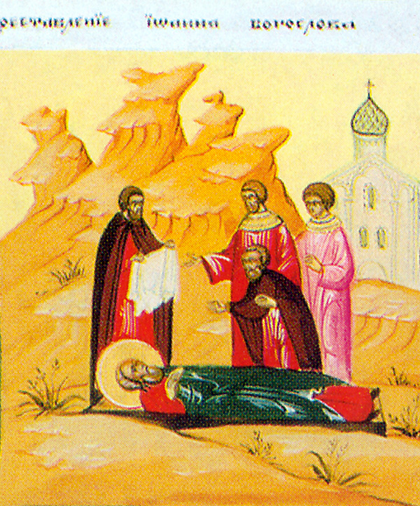 Repose of the Holy Apostle and Evangelist John the