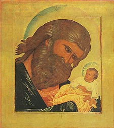Holy, Righteous Simeon the God Receiver Orthodox Church in