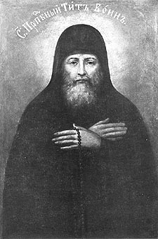 IMG ST. TITUS  Ascetic of the Kiev Caves