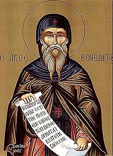 Св. Бенедикт