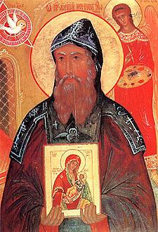 sveti Alipij Ikonar - duhovnik, redovnik in slikar