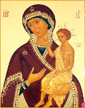 "Icon of the Mother of God ""The Nurturer"""