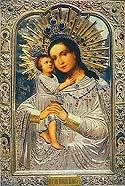 "Icon of the Mother of God ""Elets-Chernigov"""
