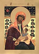 "Icon of the Mother of God ""THE MILKGIVER"""