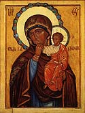 "Icon of the Mother of God ""the Joy & Consolation"""