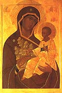"Icon of the Mother of God of the ""Uncut Mount"""