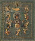 "Icon ""of the Sign"" of the Mother of God ""Kursk-Root"""