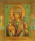 """Icon of the Mother of God """"The Unfading Bloom"""""""