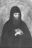 Venerable Joseph the Much-Ailing, of the Kiev Far Caves