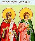 Martyrs Agathopodes the Deacon and Theodulus the Reader at Thessalonica