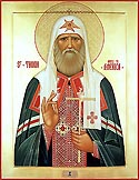St Tikhon the Patriarch of Moscow, and Enlightener of North America