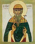 Monkmartyr Bademus (Vadim) of Persia