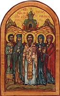 Martyrs of the Kvabtakhevi Monastery