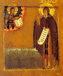Venerable James the Abbot of Zheleznoborov