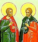 Martyrs Processus and Martinian of Rome