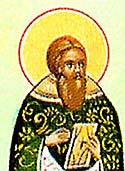 Hieromartyr Artemon the Presbyter of Laodicea in Syria