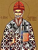 St. Martin the Confessor the Pope of Rome