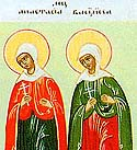 Martyrs Basilissa  and Anastasia of Rome, disciples of Apostles Peter and Paul