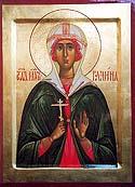 Martyr Galina of Corinth