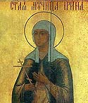 Martyr Irene of Corinth