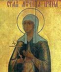 Martyr Irene of Corinth