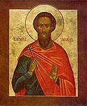 Martyr Leonidas of Corinth
