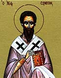Hieromartyr Simeon the Bishop in Persia, and those with him in Persia