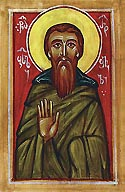 St. Basil Ratishvili of Georgia