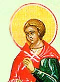New Martyr John the New of Epirus