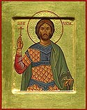 Martyr Victor, and his companions, of Nicomedia