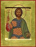 Martyr Victor of Nicomedia